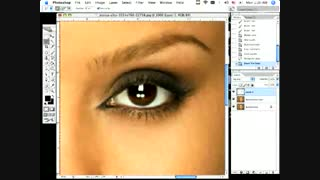 Perfect Eyes, Photoshop trick